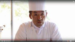 Quatre Saison ~ Neuschloss Cuisine