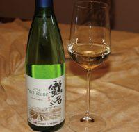Tsurunuma Pinot Blanc 2014