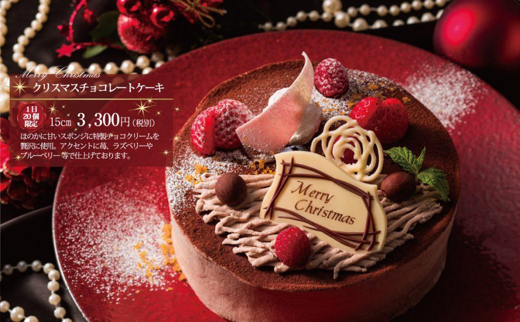 クリスマス 小樽 函館 ケーキ フレンチ 北海道 ドイツ ワイン サンタクロース