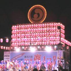 小樽 7月の小樽二大夏まつり情報、是非こちらもどうぞ!!