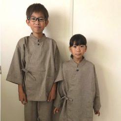 小さなお子様連れの方もよりご安心してご宿泊頂けるよう、お子様用のお部屋着をご用意致します
