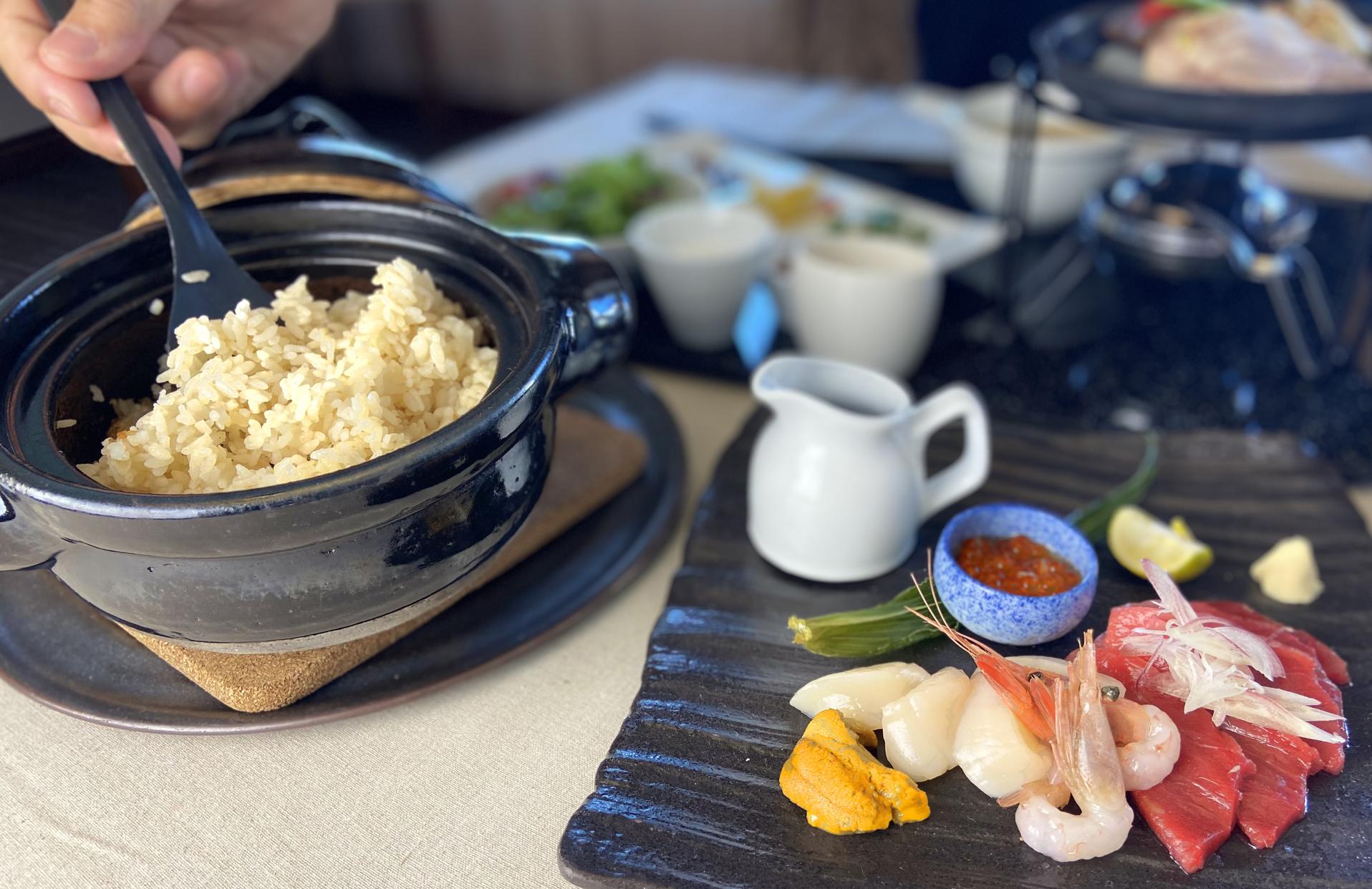 土鍋ごはん フレンチ 炊き立て 小樽 北海道 ワイン コロナ対策